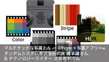 H-&-O_100513_2nd.jpg