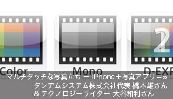 H-&-O_100515_1st.jpg