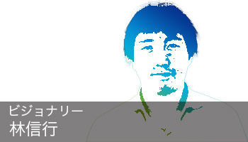 hayashi-nobi_091016_2nd.jpg