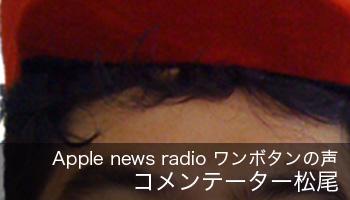matsuo_091201_1st.jpg