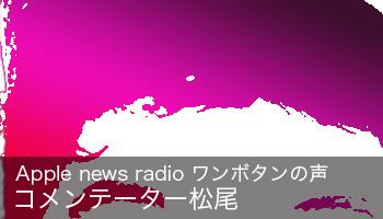 matsuo_091205_2nd.jpg