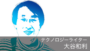 ootani-kazutoshi_091205_0.5th.jpg